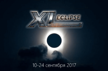 Серия турниров XL Eclipse на 888Poker